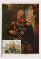 CARTE MAXIMUM CM Card USSR RUSSIA Art Painting KUTUZOV General Napoleon France - 1923-1991 URSS