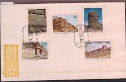 O) 1972 PERU, ARCHEOLOGY - RUINS OF CUZCO CHAVIN  CHULPA MACCHU PICCHU, FDC XF - Peru
