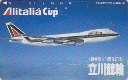 Télécarte Japon / 110-121881 - AVIATION ITALIE - ALITALIA  CUP- Japan AIRLINES Phonecard ITALY - Flugzeug - Avion 2065 - Avions