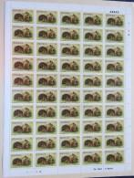 Uganda 1979 Full Plate Mint Lions - Oeganda (1962-...)