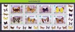 Mww096b FAUNA VLINDERS BUTTERFLIES SCHMETTERLINGE MARIPOSAS PAPILLONS SAUDI ARABIA 2007 PF/MNH # - Schmetterlinge