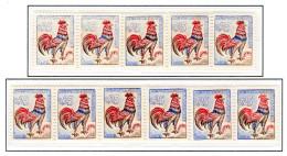 Coq De Decaris 0,25 F -  1331** (divesrses Nuances De La Couleur De Fond) - 1962-65 Cock Of Decaris