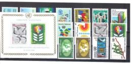 OCT195  UNO WIEN 1979/80  MICHL 1/15  Zwei Postrische JAHRGÄNGE SIEHE ABBILDUNG - Centre International De Vienne