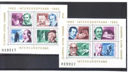 BLO881 RUMÄNIEN 1983  MICHL BLOCK 193/94  ** Postfrisch SIEHE ABBILDUNG - 1948-.... Republiken