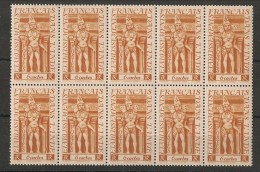 Inde N°Yv. 239 - Bloc De 10 - Neuf Luxe ** - MNH - Postfrisch - Cote 13 EUR - India (1892-1954)