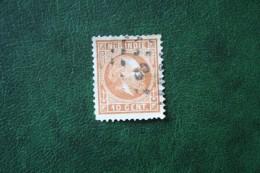 Koning Willem III  10 Ct NVPH 9 9F Tanding 12½:12 1870-1888 Gestempeld / Used NEDERLAND INDIE / DUTCH INDIES - Niederländisch-Indien