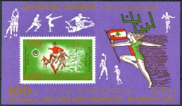 1973 Libano Lebanon Giochi Scolastici Panarabes à Beiruth Block MNH** B70 - Liban