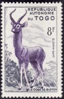 TOGO  1957 -  YT 269 - Cobe - République Autonome  - NEUF** - Togo (1960-...)