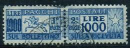 PIA - ITA - Specializzazione : 1974 : Francobollo Per Pacchi Postali £ 1000 - (SAS 102  - CAR 94) - Variétés Et Curiosités