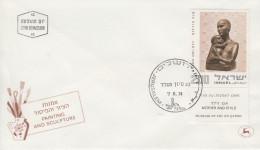 Enveloppe  1er  Jour   ISRAEL   Oeuvre  De  Chana  ORLOFF   1974 - Sculpture