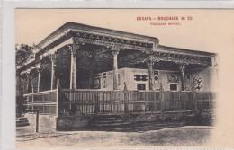 RUSSIA. Bukhara. Mosque. - Russia