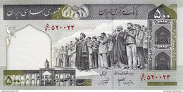 IRAN 500 RIALS ND (2007) P-137Ad UNC SIGN. SHEIBANI & DANESH-JAFARI [IR270d] - Iran