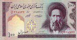 IRAN 100 RIALS ND (2005) P-140g UNC SIGN. SHEIBANI & HOSSEINI [IR275g] - Iran