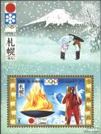 Umm Al Kaiwain Block31 (kompl.Ausg.) Postfrisch 1971 Olymp. Winterspiele '72, Sapporo - Umm Al-Qaiwain