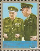 Manama 411 (kompl.Ausg.) Postfrisch 1970 Dwight D. Eisenhower - Manama