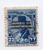 F01570 - Francobollo Stamp - EGYPTE EGITTO - Egypte