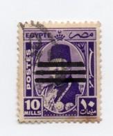 F01571 - Francobollo Stamp - EGYPTE EGITTO - Egypte