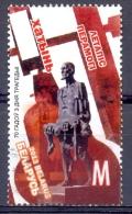 BELARUS/ MICHEL / ZIE SCAN (COE 230) - Belarus