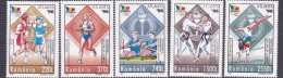 1996 Atlanta Romania Olympic Games MNH - Summer 1996: Atlanta