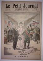 Le Petit Journal 12/09/1897 Alliance ! (Félix Faure Et Nicolas II Empereur Russe) - Retour Du Président à Dunkerque - 1850 - 1899