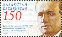 Kazakhstan 2005. Birth Centenary Of E. Brusilovsky. Mi.#519 - Kasachstan