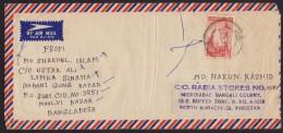 BANGLADESH - Postal History Cover - Bangladesh