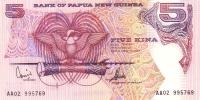 PAPUA NEW GUINEA P. 13e 5 K 2002 UNC - Papua New Guinea