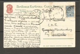 EXTRA-M-17-03 OPEN LETTER SEND FROM IRKUTSK TO SHANGHAI. 27.12.1911. - Brieven En Documenten