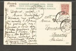 EXTRA-M-17-05 OPEN LETTER SEND FROM TCHITA TO SHANGHAI. 01.04.1911. - Brieven En Documenten