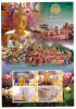 THAILAND - 2011 - LUANG POE TO (II) - SPECIAL OFFER 50% OFF - MNH ** - Thailand