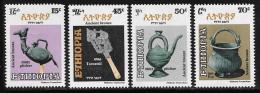 Ethiopia, Scott # 1024-7 MNH Set Ancient Bronze 1981 - Ethiopia