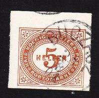 Austria, Scott #J14, Used, Postage Due, Issued 1899 - Segnatasse