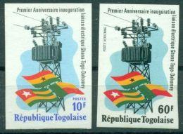 TOGO 1976 1ST ANNIV. OF ELECTRICITY CONN. GHANA & BENIN-FLAG IMP. MNH M02132 - Togo (1960-...)