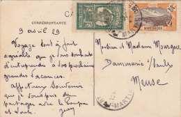 RRR! MARTINIQUE (Karibik) - Les Batiments De L'Hospital Civil De Fort De France, Gel.1929, 2 Sondermarken - Sonstige