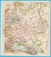 SPAIN & PORTUGAL - Original Old Map About 1900.y * Maps Cartes Anciennes Alte Karten Vecchie Mappe * Espagne Espana - Geographical Maps