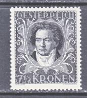 AUSTRIA   B 52   *   COMPOSER   BEETHOVEN - Musique