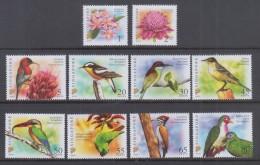 Singapore 2007 Birds + Flowers Definitives Original Print MNH - Sin Clasificación