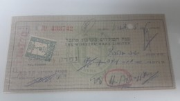 Israel-the Workers Bank Limited-(number Chek-433742)-(117lirot)-1946-kadma - Israel