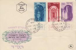 Enveloppe  FDC  1er  Jour  ISRAEL   Nouvel  An   1953 - FDC