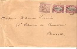 Belgisch Congo Belge TP 98(2)-110 S/L.c.Boma 23/10/1926 V.Bruxelles PR3212
