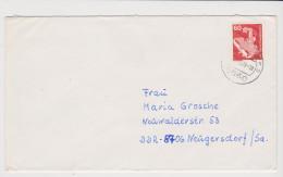 Germany 1979 - BRD