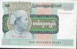 MYANMAR P61  100  KYATS   1976    F-VF   P.h. - Myanmar