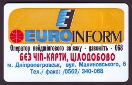 UKRAINE, 1997. DNEPROPETROVSK. EUROINFORM Paging. Cat.- Nr. DN14. 1320 Units - Ukraine
