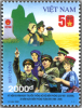 Vietnam Viet Nam MNH Perf Withdrawn Stamp 2009 : 50th Anniversary Of Frontier Force (Ms981) - Viêt-Nam