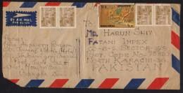 BANGLADESH - Postal History Cover, Used 1992 - Bangladesh