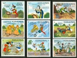 1986 Romania Walt Disney 50° Anniversary Of The First Animated Film Colour Set MNH** B372 - 1948-.... Republics