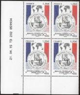 France Coin Daté N° 4959 ** (1tiret) Service Central D'État Civil 50 Ans Du 21.04.2015 - 2010-....