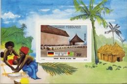 Togo 1984: Amitié Germano-Togolais Michel 1718 Block 211 Baumwoll-Markt In Sokode - Textil
