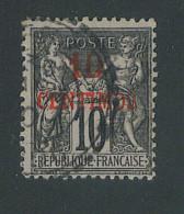 VEND BEAU TIMBRE DU MAROC N°3 !!!! - Morocco (1891-1956)