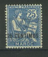 VEND BEAU TIMBRE DU MAROC N°14 , NEUF !!!! - Unused Stamps